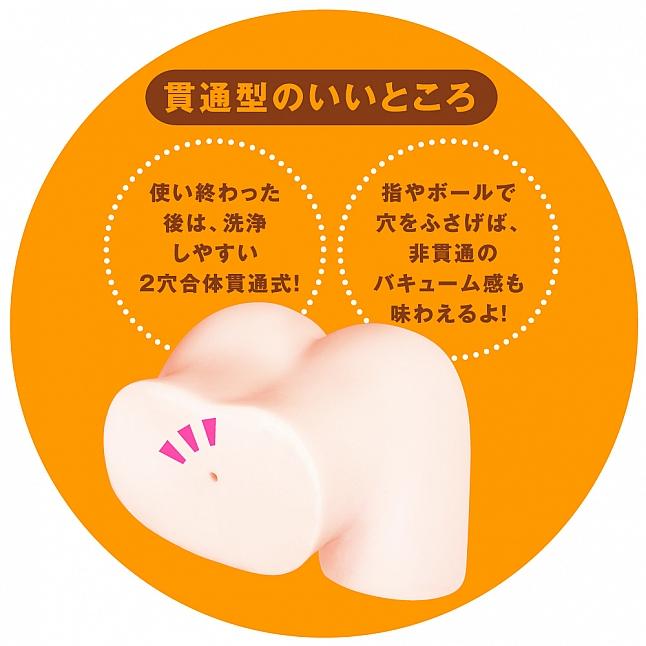 EXE - Puni Fuwa Mochi 2000 Hips