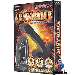 Love Factor - Back Fire 15 Army Black 前列腺震動器