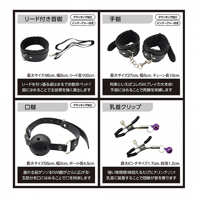 EXE - SM Infinite Pleasure 8 in 1 Set