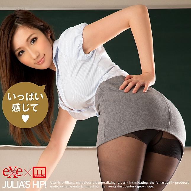 EXE - JULIA's Hips