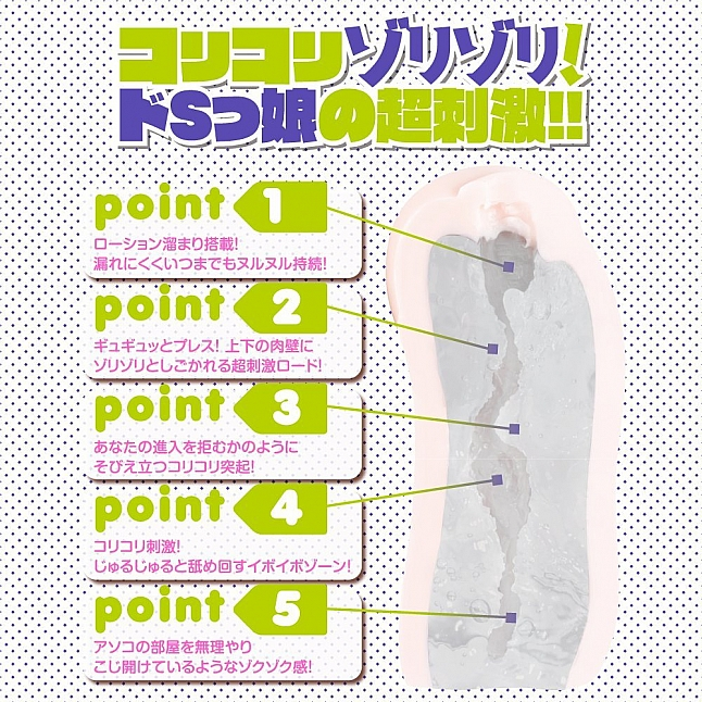 EXE - Hanjuku Girl Laboratory Korikori Hard Edition