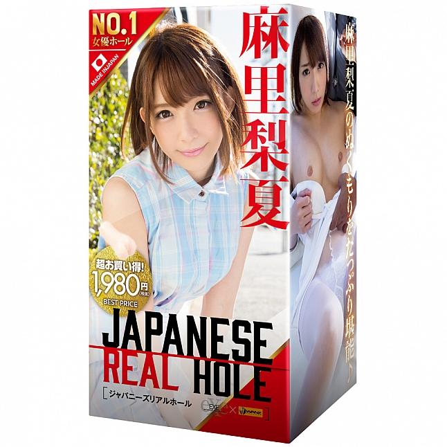 EXE - Japanese Real Hole Rika Mari Meiki