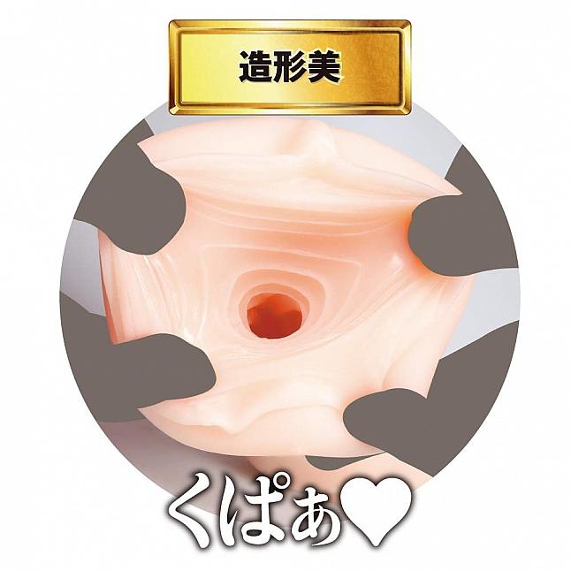 EXE - Japanese Real Hole Miharu Usa Meiki