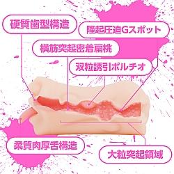 EXE - 狂亂淫靡 AV女優 JULIA 二穴名器