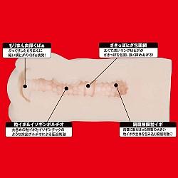 EXE - Japanese Real Hole 淫 坂道美琉 (坂道みる) 名器