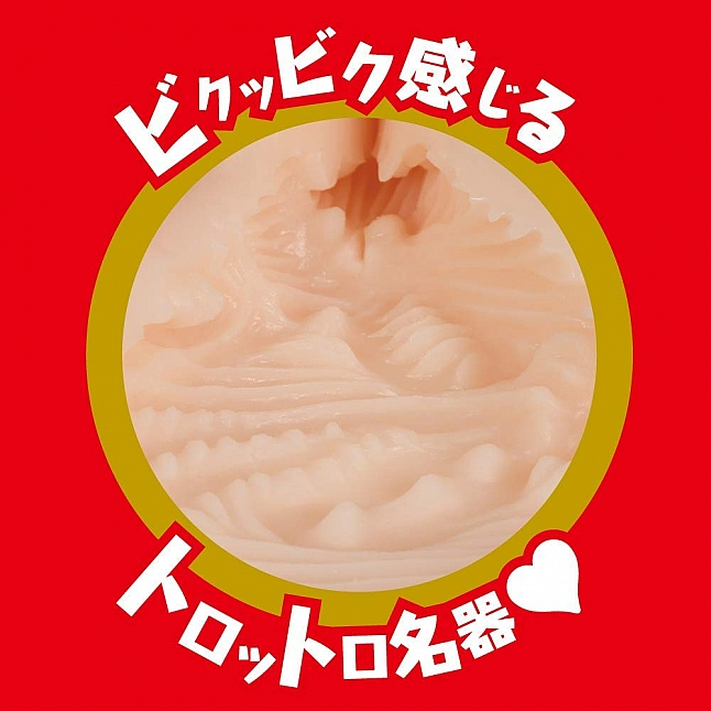 EXE - Japanese Real Hole Indecent Aika Yumeno Meiki