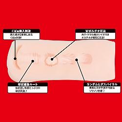 EXE - Japanese Real Hole 淫 橋本有菜 (橋本ありな) 名器