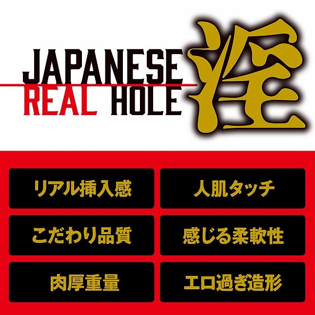 EXE - Japanese Real Hole Indecent JULIA Meiki