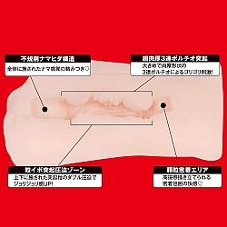 EXE - Japanese Real Hole 淫 小島南 (小島みなみ) 名器