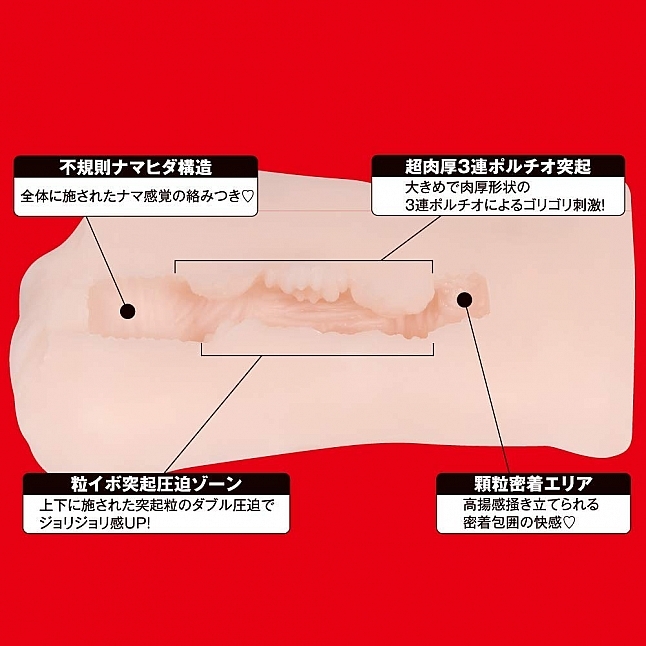 EXE - Japanese Real Hole Indecent Minami Kojima Meiki