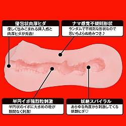 EXE - Japanese Real Hole 淫 深田詠美 (深田えいみ) 名器