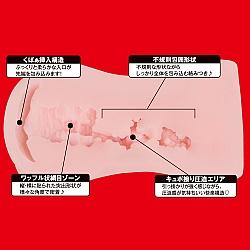EXE - Japanese Real Hole 淫 安齋らら (安齋拉拉) 名器