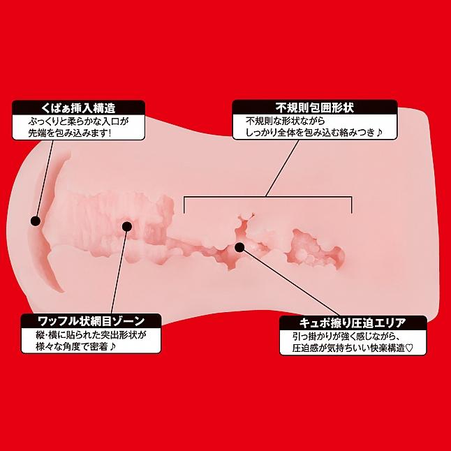 EXE - Japanese Real Hole Indecent Rara Anzai Meiki