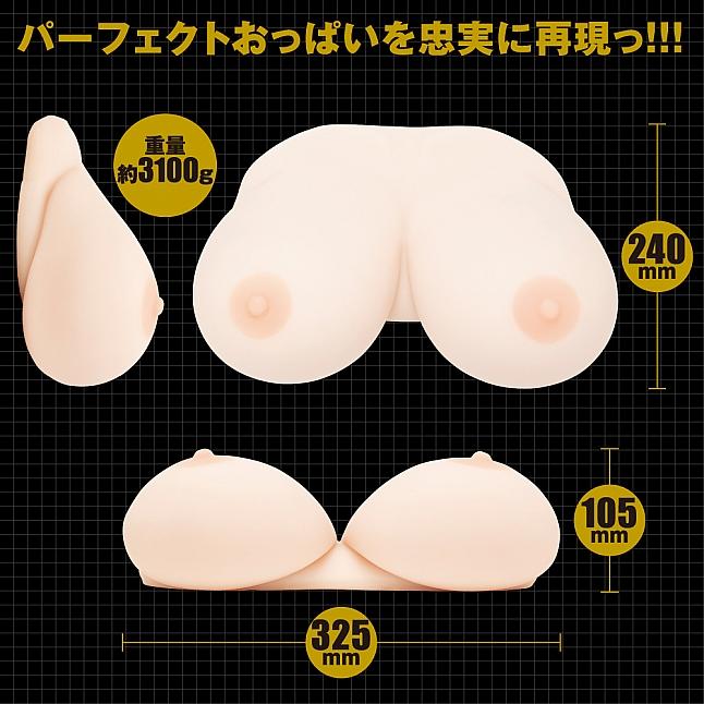 EXE - Japanese Real Oppai Rara Anzai Paizuri Breasts J Cup