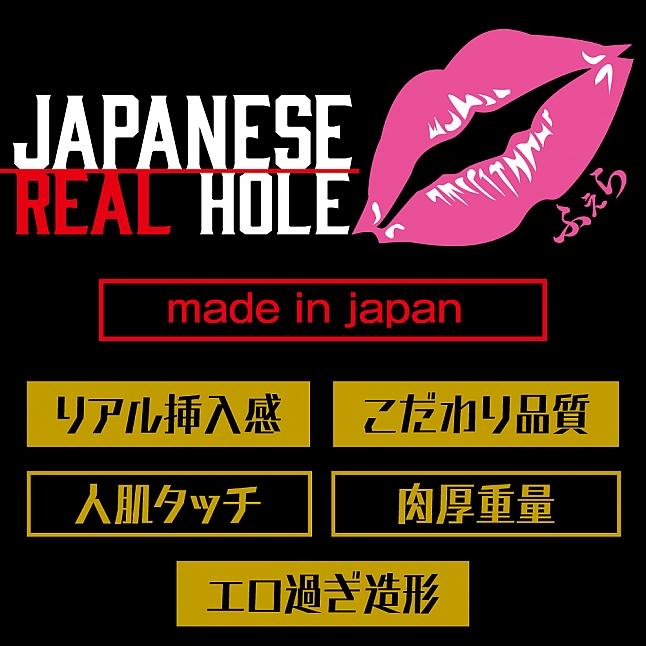 EXE - Japanese Real Hole + Fella Rara Anzai Blowjob Meiki