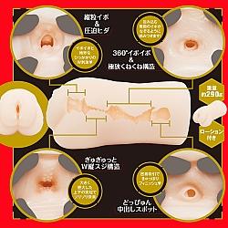 EXE - Japanese Real Hole 淫 2代 櫻空桃 (桜空もも) 名器