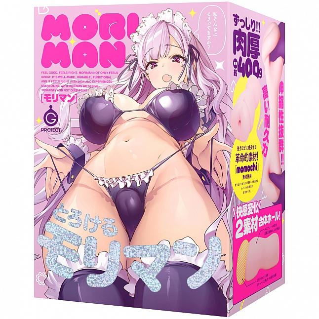 EXE - Mori-Man Pronounced Pussy Meiki