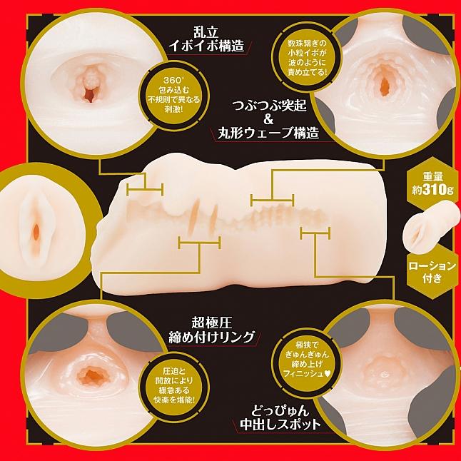 EXE - Japanese Real Hole Indecent 2nd Mayuki Ito Meiki