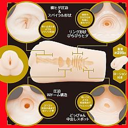 EXE - Japanese Real Hole 淫 2代 日向真凛 (ひなたまりん) 名器