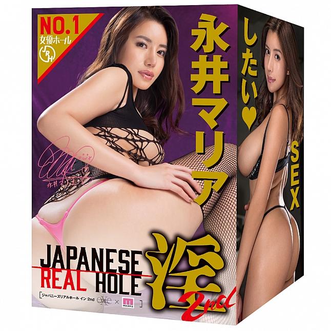 EXE - Japanese Real Hole Indecent 2nd Maria Nagai Meiki