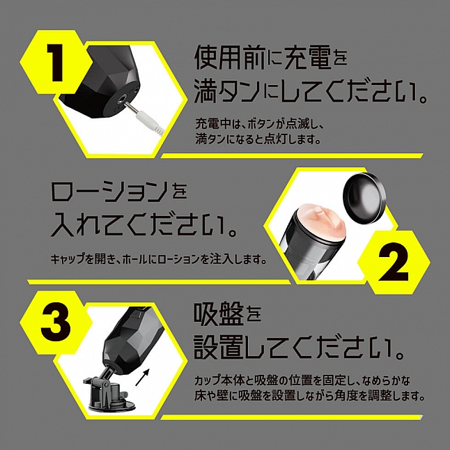 EXE - 任性彈穴 終極吸啜 淫亂電動飛機杯 3代 (ぷにあなロイド3)