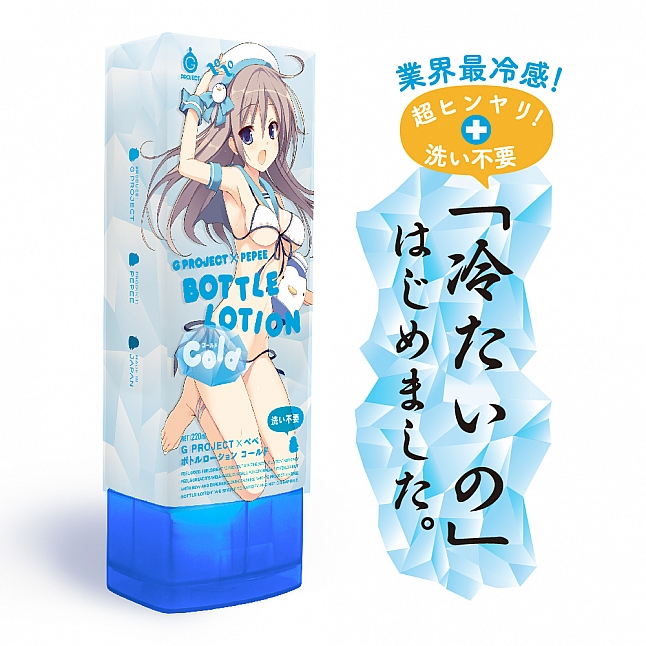 EXE - G Project x Pepee Bottle Lotion Cold 220ml