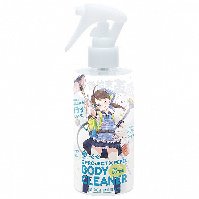 EXE - Body Cleaner Spray for Lotion 200ml