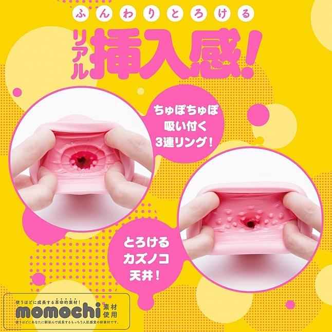 EXE - Ju-C 5 Super Soft