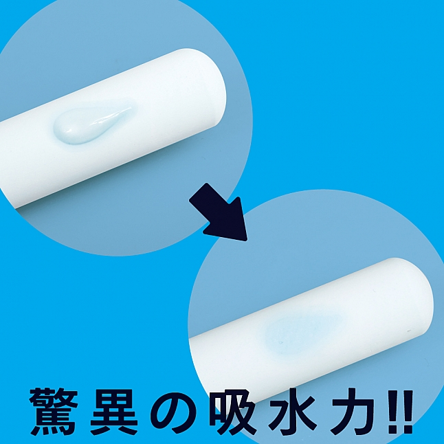 EXE - G Project Hole Quick Dry Diatomite Stick