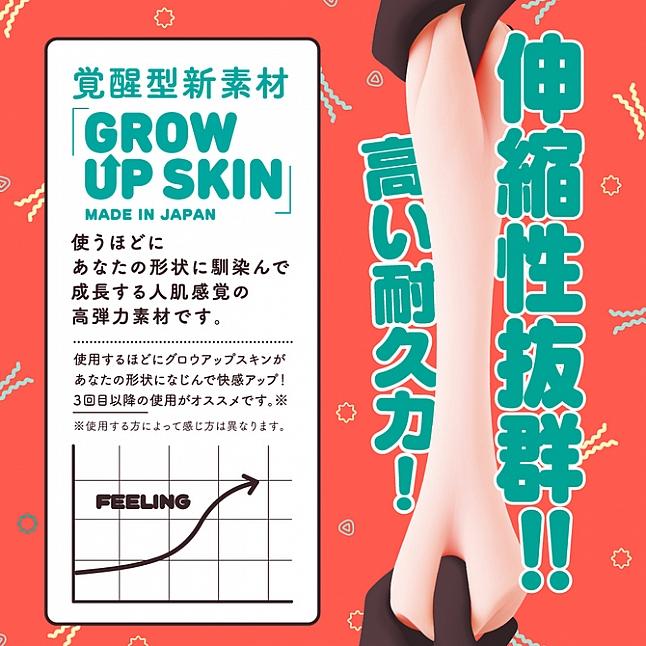 EXE - GOKU IBO VIRGIN Meiki