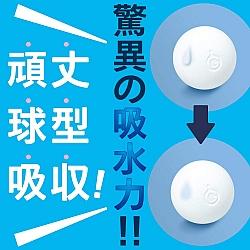 EXE - G Project 自慰器快速乾燥球