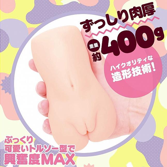 EXE - PUNI PUNI BOMBER Meiki Soft Edition