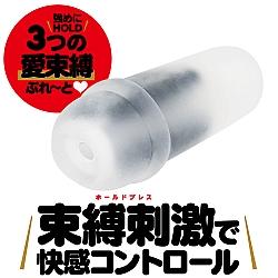 EXE - Ju-C 7 女神大暴走 (とりぷる愛束縛ぷれ~と)