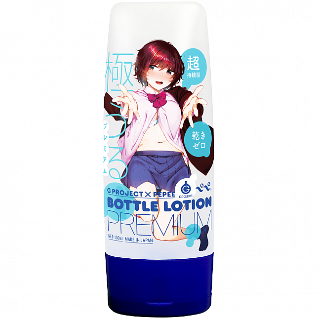 EXE - G Project x Pepee Bottle Lotion Premium 130ml