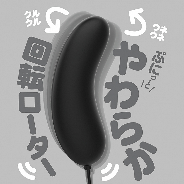 EXE - GPRO Rotor Rolling Rechargeable Vibrator