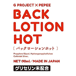 EXE - G Project x Pepee BACK 後庭溫感潤滑油 90ml