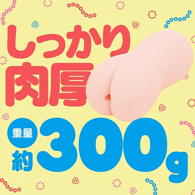 EXE - Goku-Hida Virgin Octopus Soft Meiki