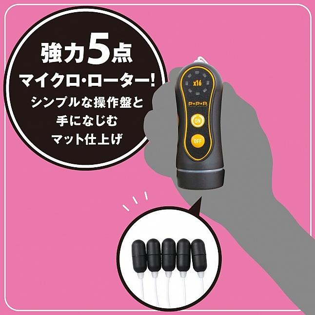 EXE - Deep Throat Mesh Sack Vibrator
