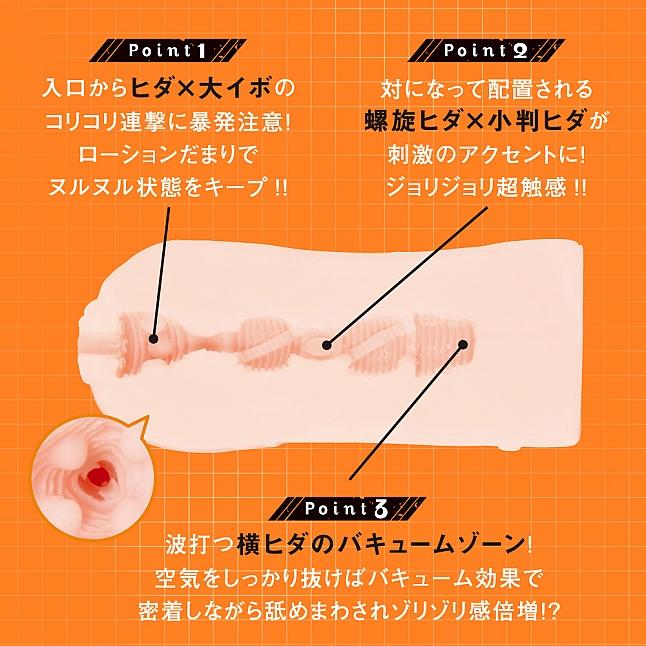 EXE - Taimanin Asagi 3 Igawa Sakura Ninja Hole