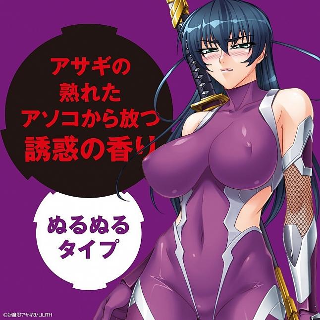 EXE - Taimanin Asagi 3 Igawa Asagi Lotion 120ml