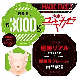 EXE - Magic Face 2 對魔忍 水城雪風 Ver.