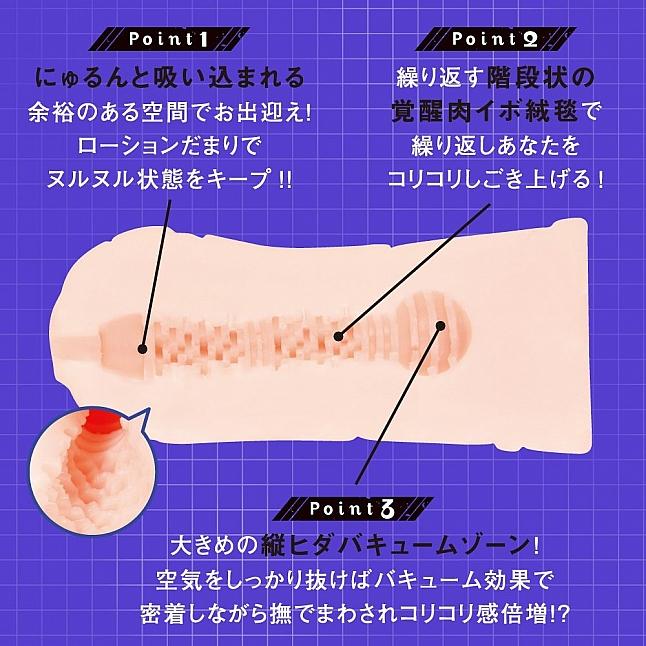 EXE - Taimanin Asagi 3 Yatsu Murasaki Reborn Hole