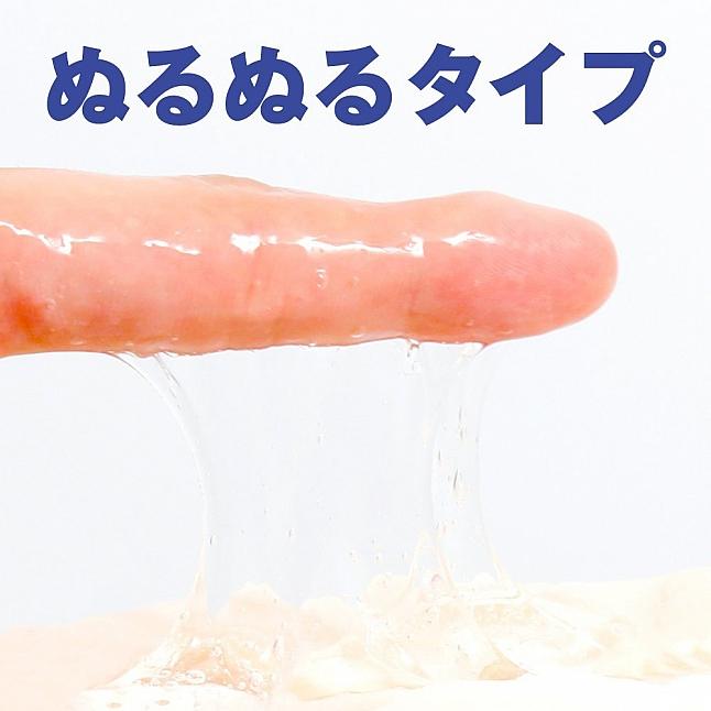 EXE - Taimanin Asagi 3 Yatsu Murasaki Love Lotion 120ml