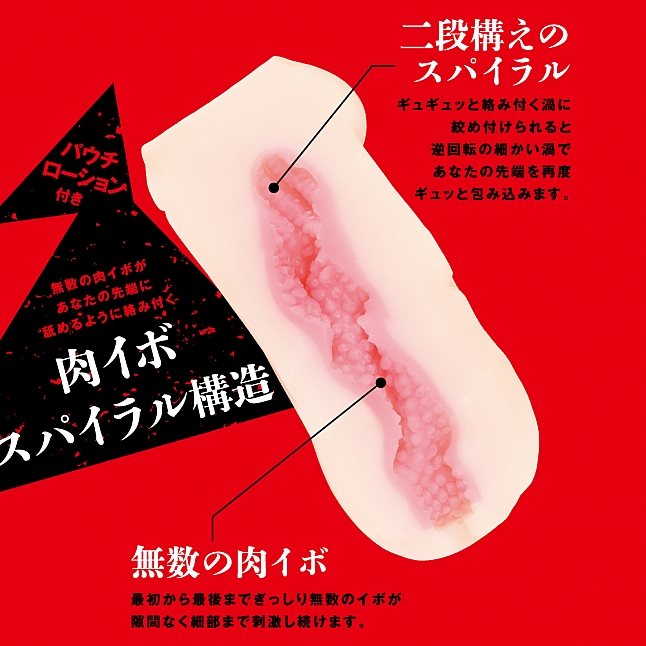 EXE - Taimanin Asagi Oboro Saimin Kokunin Hole