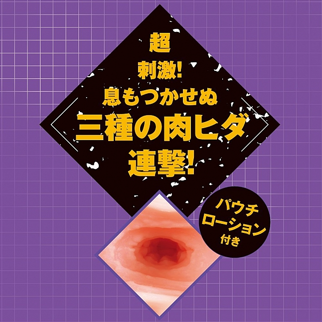 EXE - Taimanin Yukikaze Rinko Akiyama Kuton No Jyutu Hole