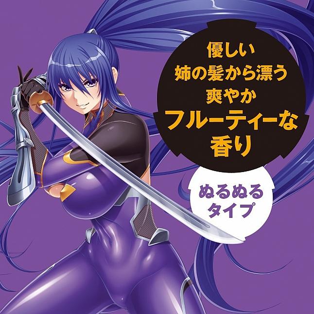 EXE - Taimanin Rinko Akiyama Love Lotion 120ml
