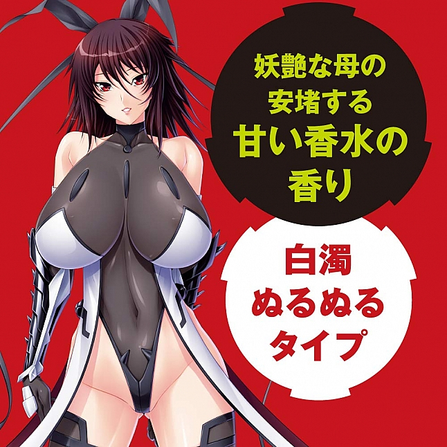 EXE - Taimanin Shiranui Mizuki Cloudy Lotion 120ml