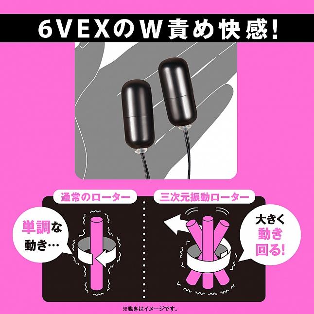 EXE - Deep Mustang 6 Volt EX Nipple Vibrators