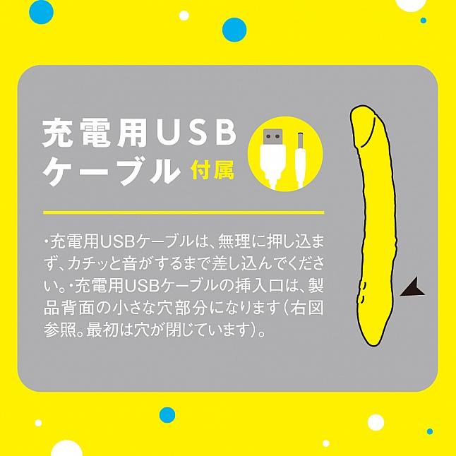 EXE - Naka-Iki Vibe 81 Rechargeable Realistic Dildo