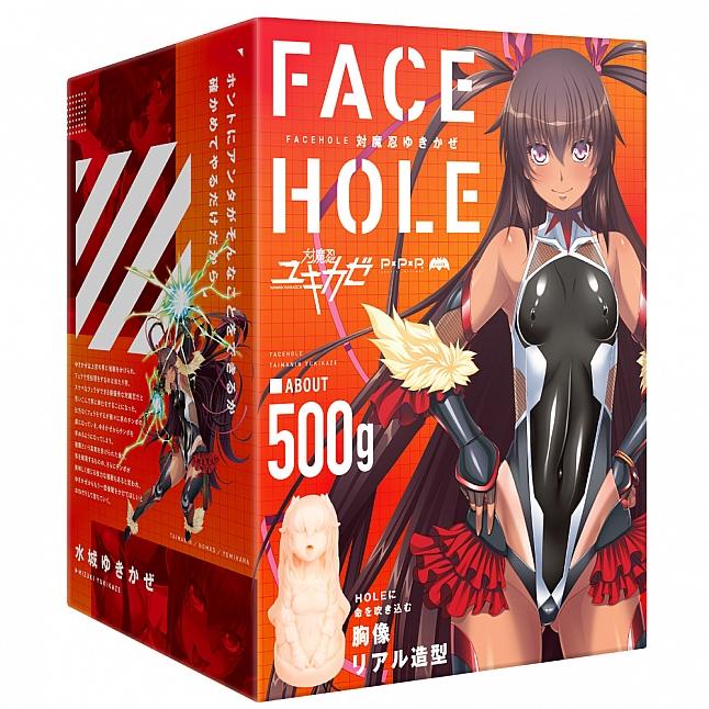 EXE - Face Hole Taimanin Yukikaze Mouth Meiki